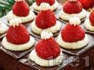 Рецепта Коледен шоколадов сладкиш с ягоди